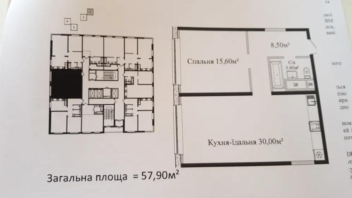 1-комнатная квартира в ЖК Sea View от СК Будова