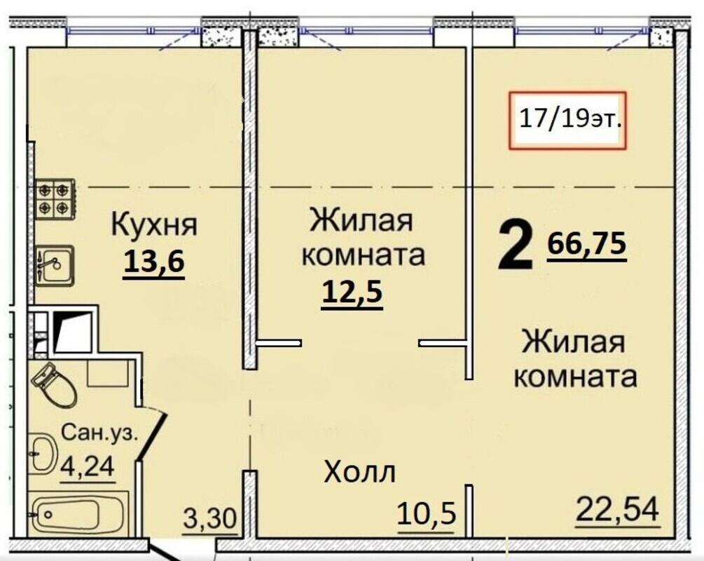 3-комнатная квартира в ЖК 37 Жемчужина