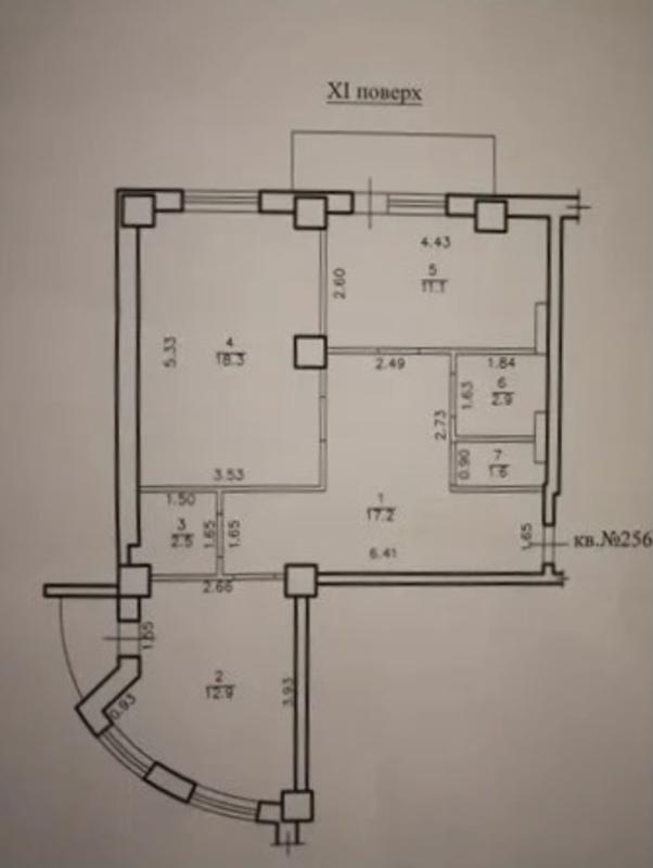 2-комнатная квартира в ЖК Акапулько