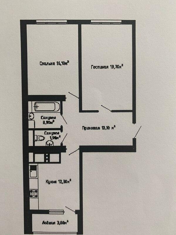 Двухкомнатная квартира в Альтаир-1 с ремонтом