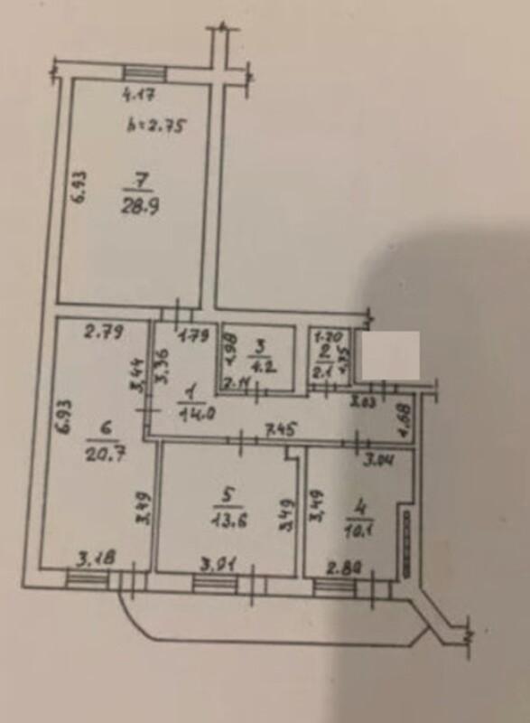 3 комнатная квартира на Таирова/ Костанди