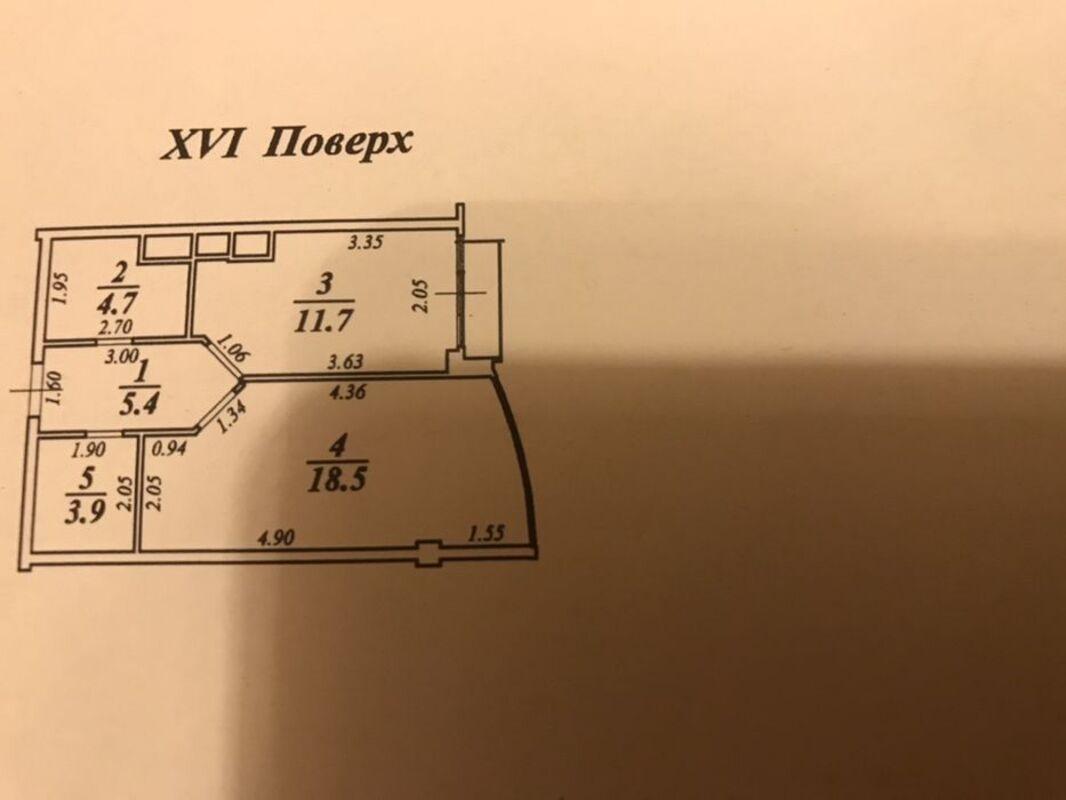 Однокомнатная квартира в ЖК 3 Жемчужина
