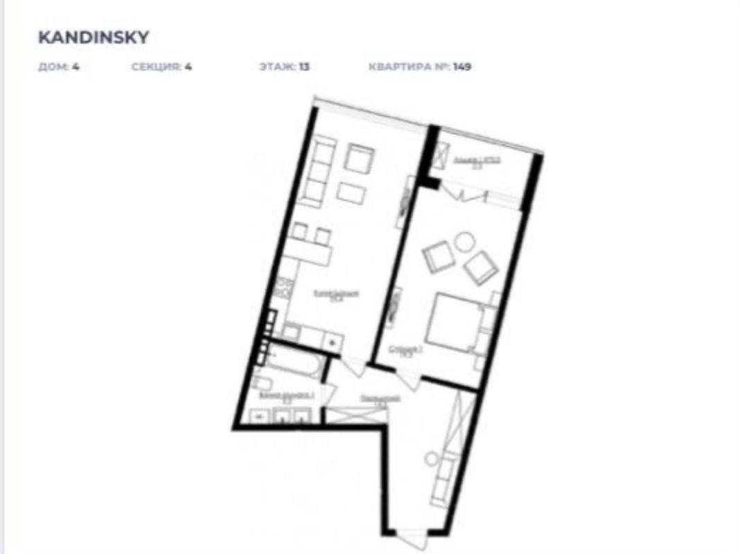 2-комнатная квартира в ЖК Кандинский