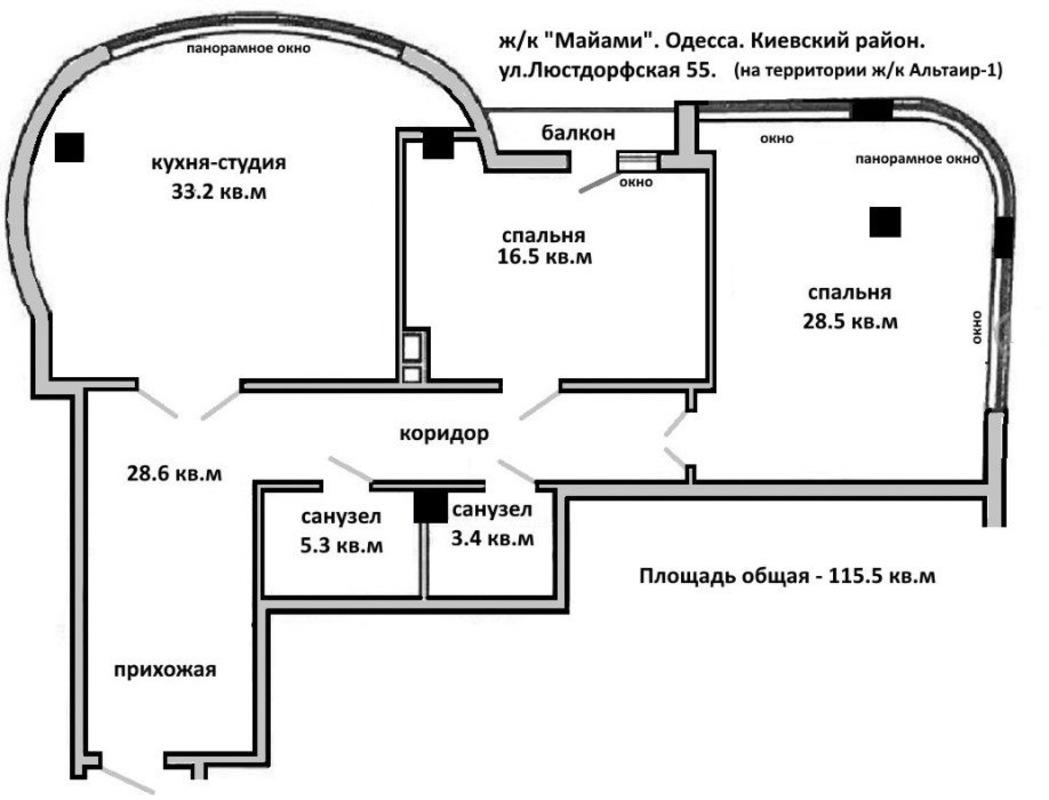 2 комнатная квартира в Альтаир 1/ Люстдорфская дорога