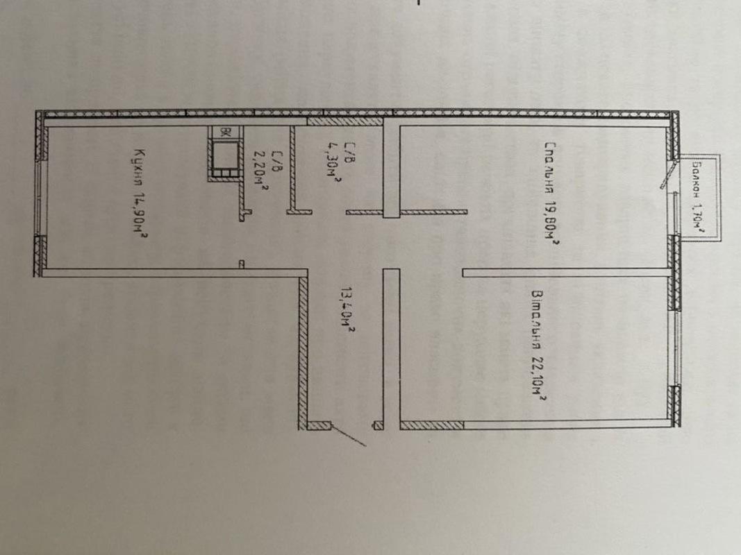2 комнатная квартира в ЖК Альтаир-2