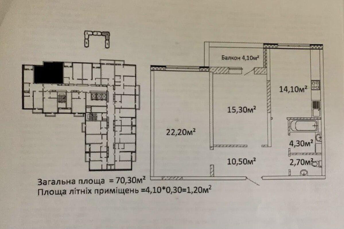 2-комнатная квартира в ЖК Оскар