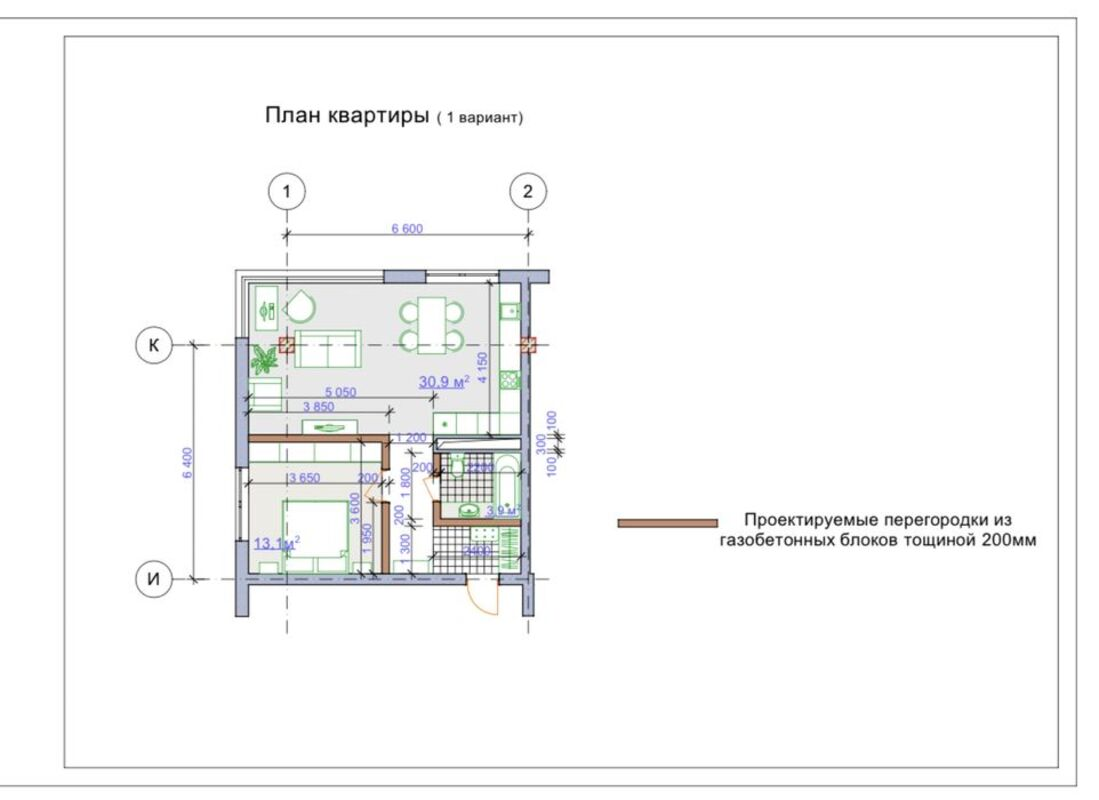 1 комнатная квартира в ЖК Пространство на Гераневой