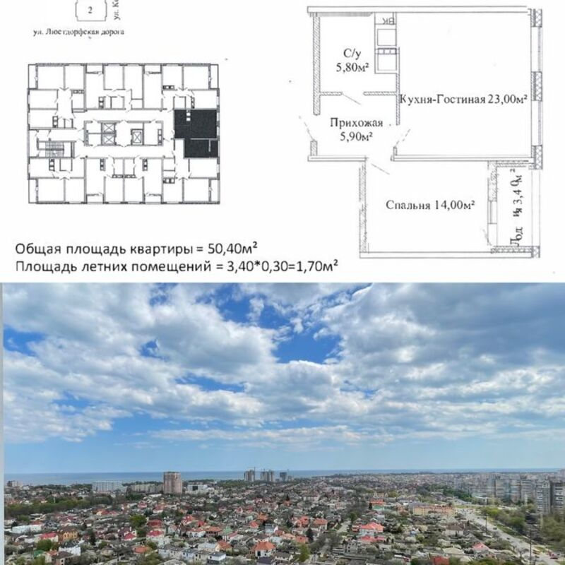 1-комнатная квартира в ЖК Горизонт
