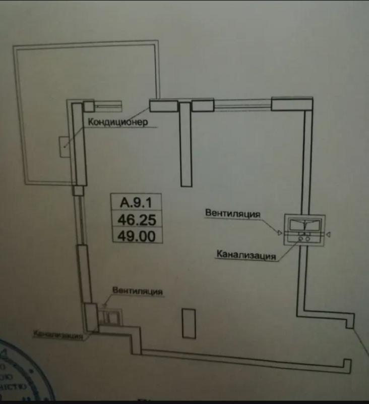 1-комнатная квартира в ЖК Акрополь