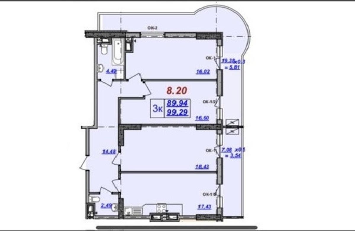 3 комнатная квартира в ЖК Милос/Аркадия