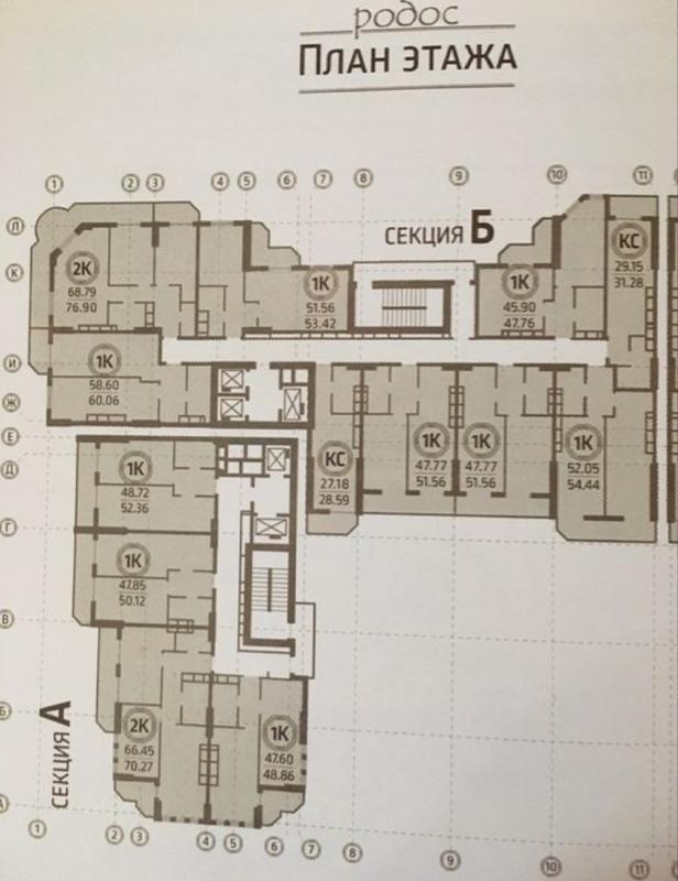 2-комнатная квартира в ЖК Родос