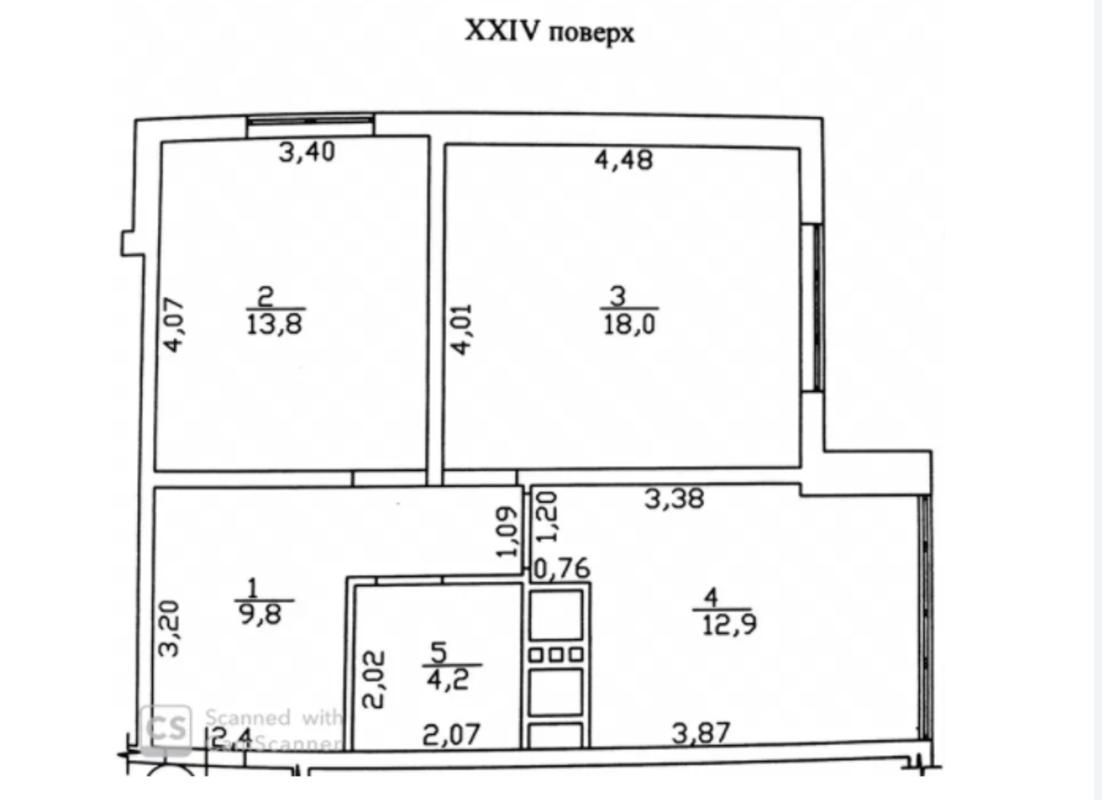 2-комнатная квартира в ЖК Альтаир-1