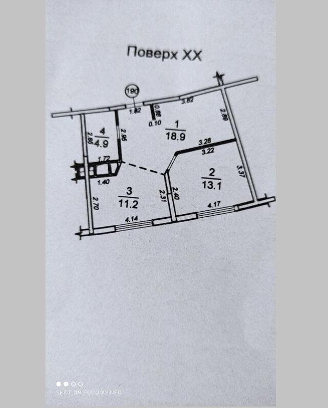 1-комнатная квартира в ЖК 27 Жемчужина