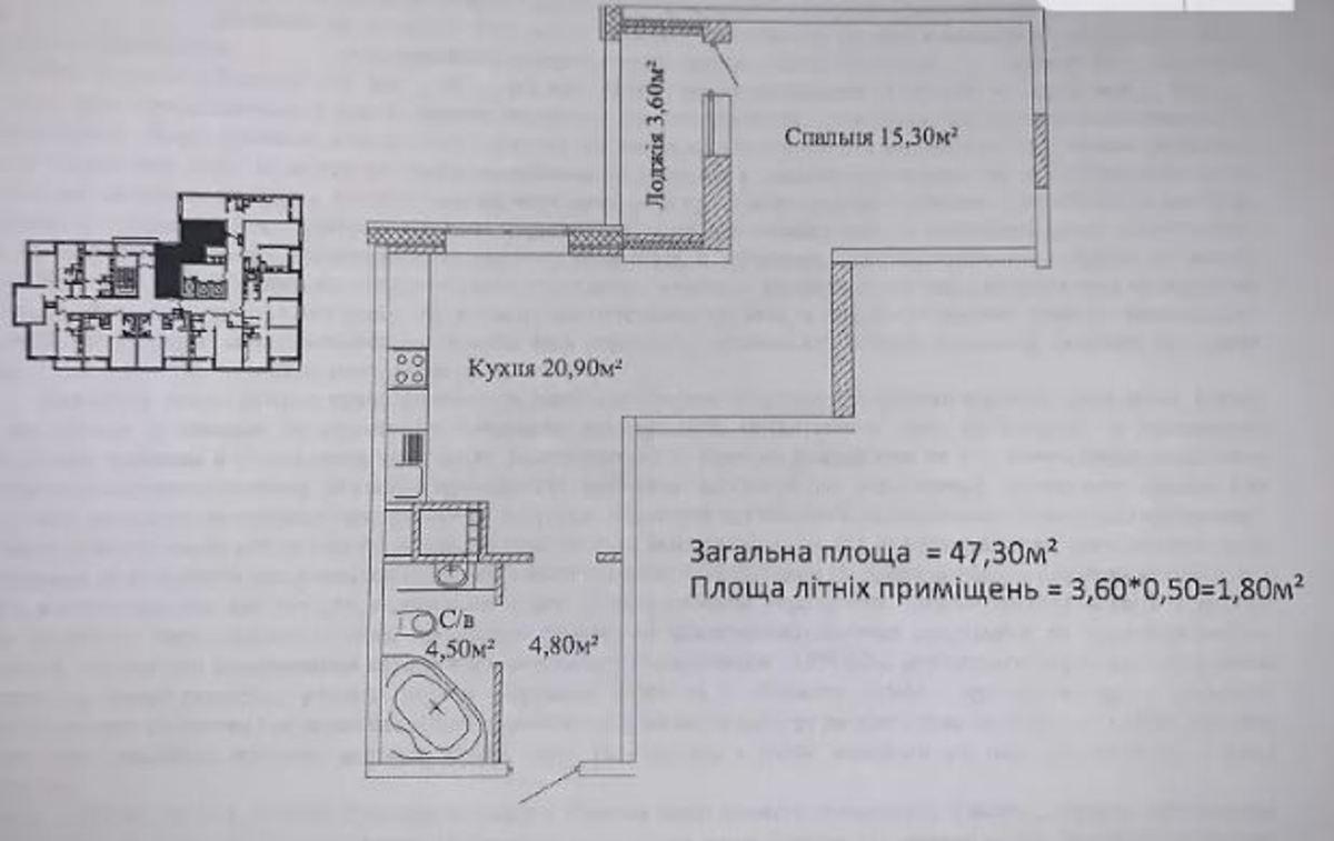 1 комнатная квартира в ЖК Скай Сити/ Варненская