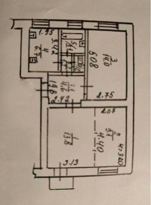 Двухкомнатная квартира в Отраде