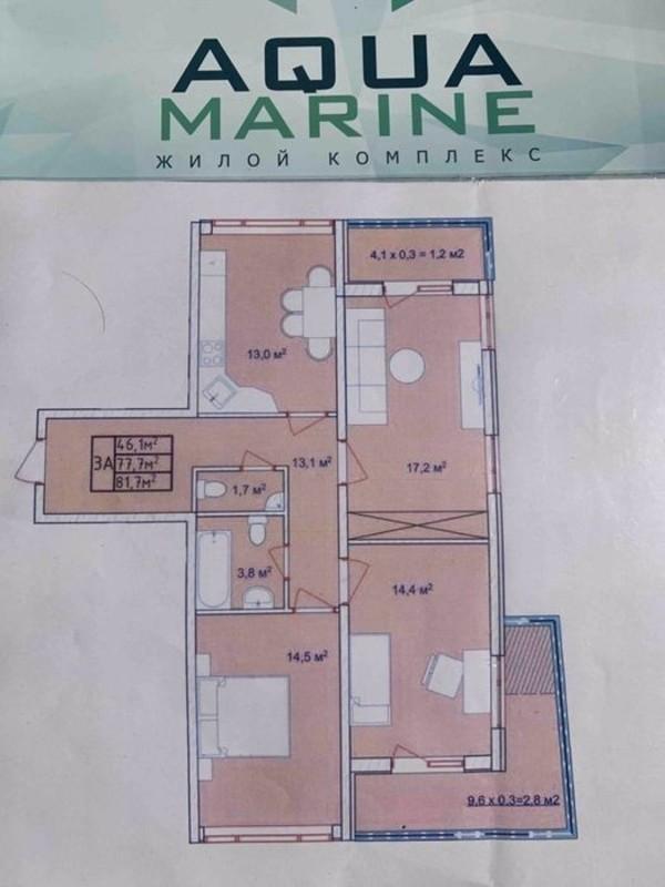 3 комнатная квартира в ЖК Аквамарин/ Фонтанская Дорога