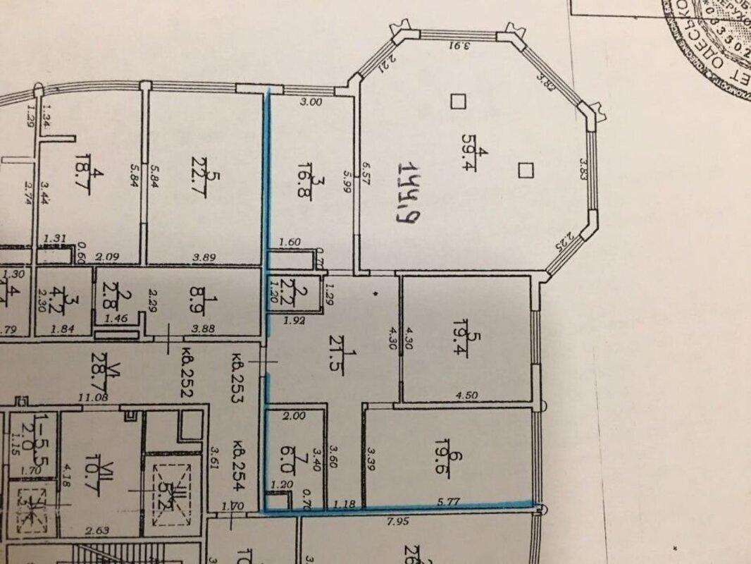 4 комнатная квартира в ЖК Аркадия Хиллс