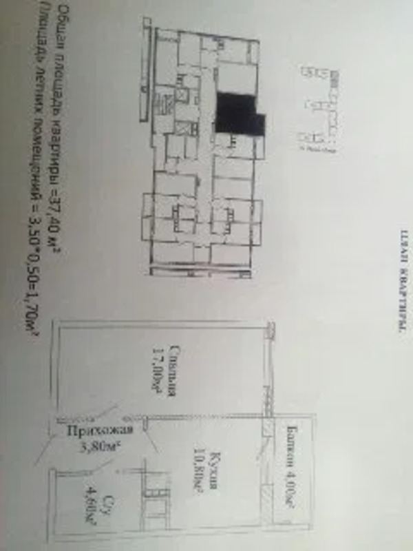 1-комнатная квартира ЖК Михайловский Городок