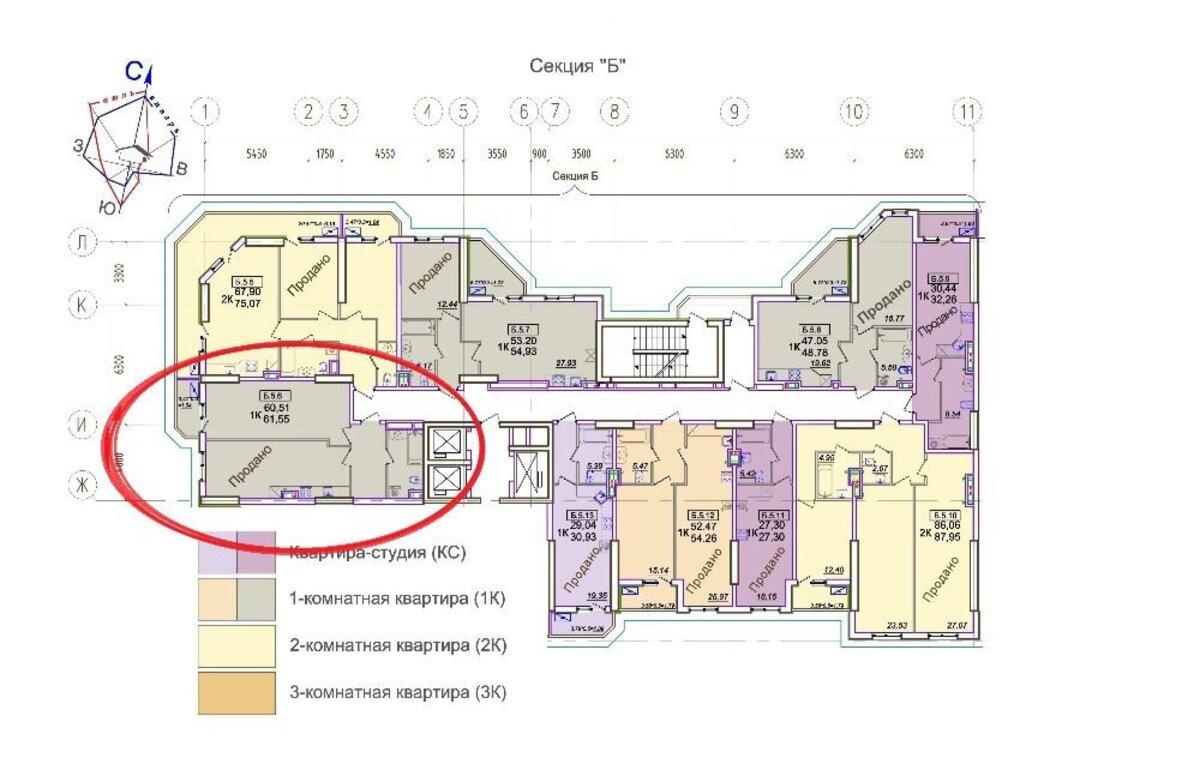 1 комнатная квартира в ЖК Родос/Аркадия
