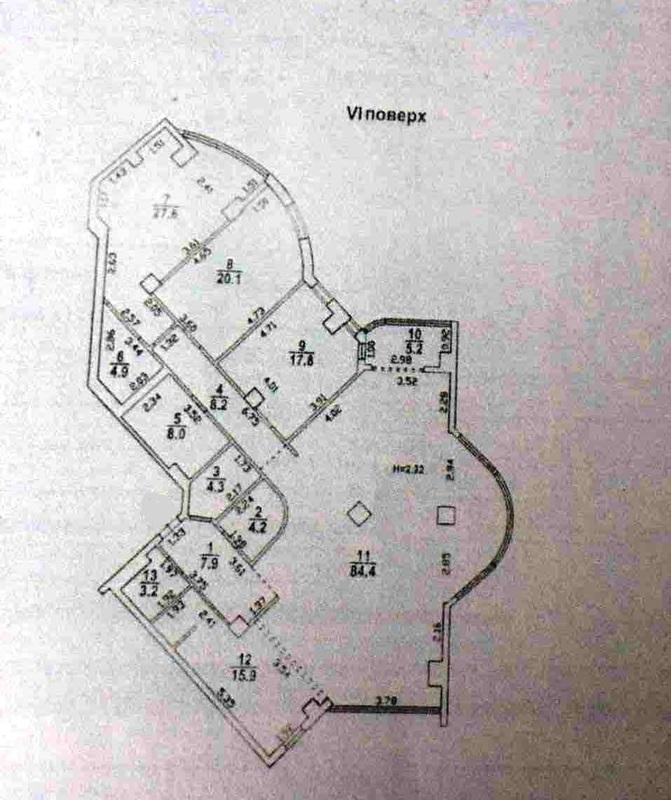 4 комнатная квартира в ЖК Гранд Парк/ улица Говорова