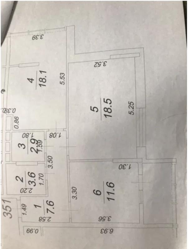 2-комнатная квартира в ЖК 15 Жемчужина