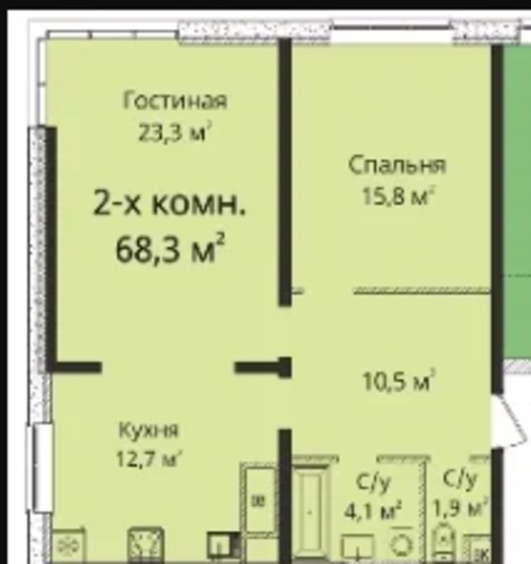 2 комнатная квартира в ЖК Си Вью/ Аркадия