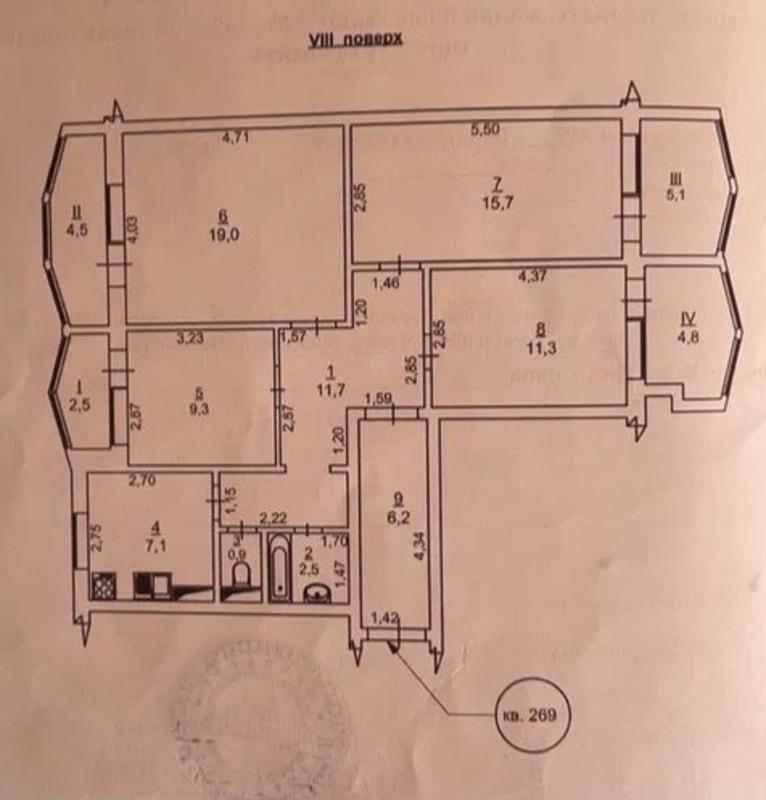4-комнатная квартира на ул. Академика Вильямса