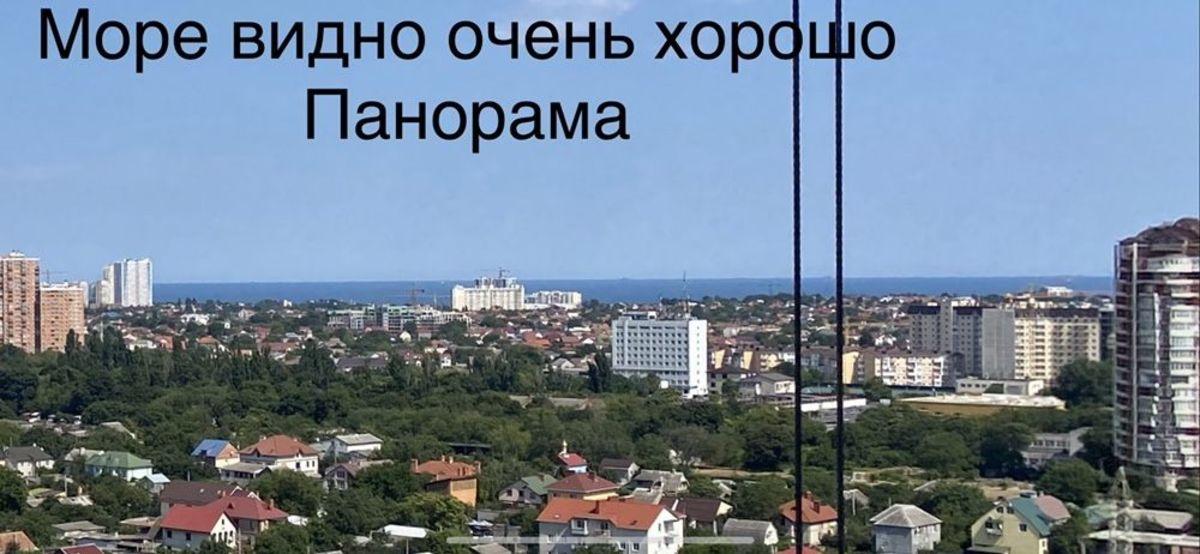 1 комнатная квартира с видом на море на Варненской