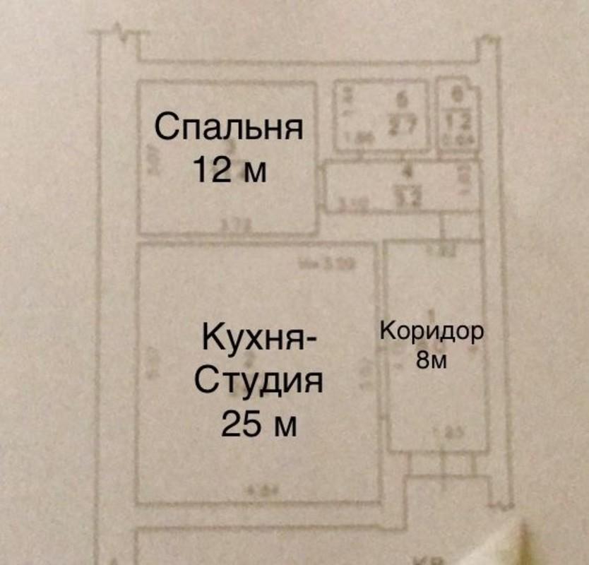 1 комнатная квартира в самом центре на Базарной