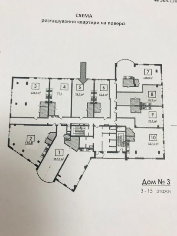 2 комнатаня квартира в Аркадии в ЖК Курортный