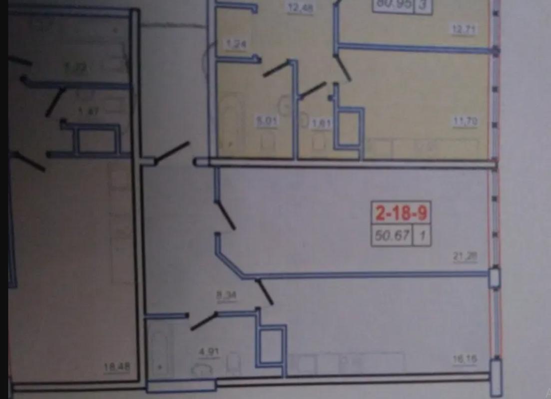 Однокомнатная квартира в 53 Жемчужине
