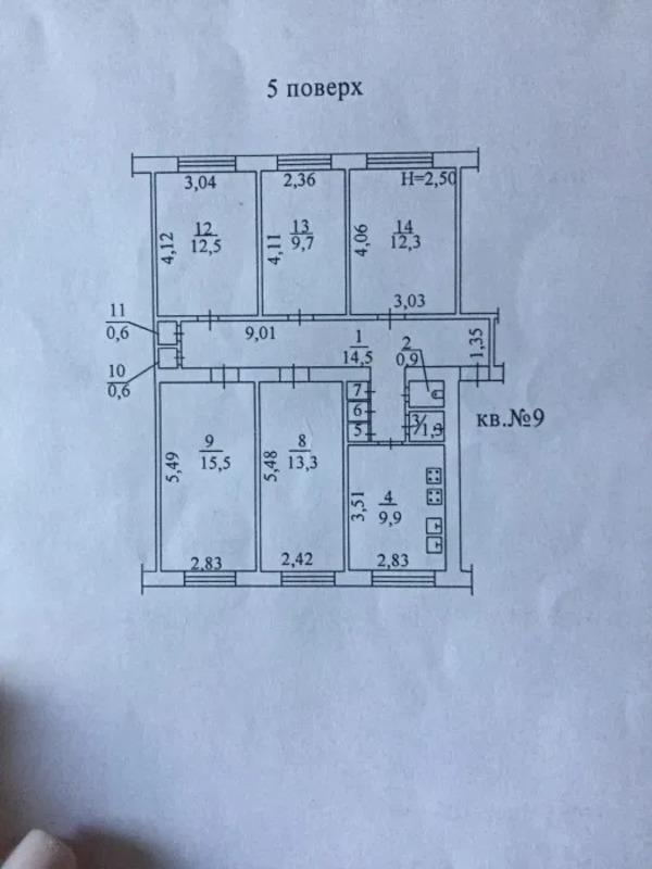 5-комнатая квартира в районе Толбухина