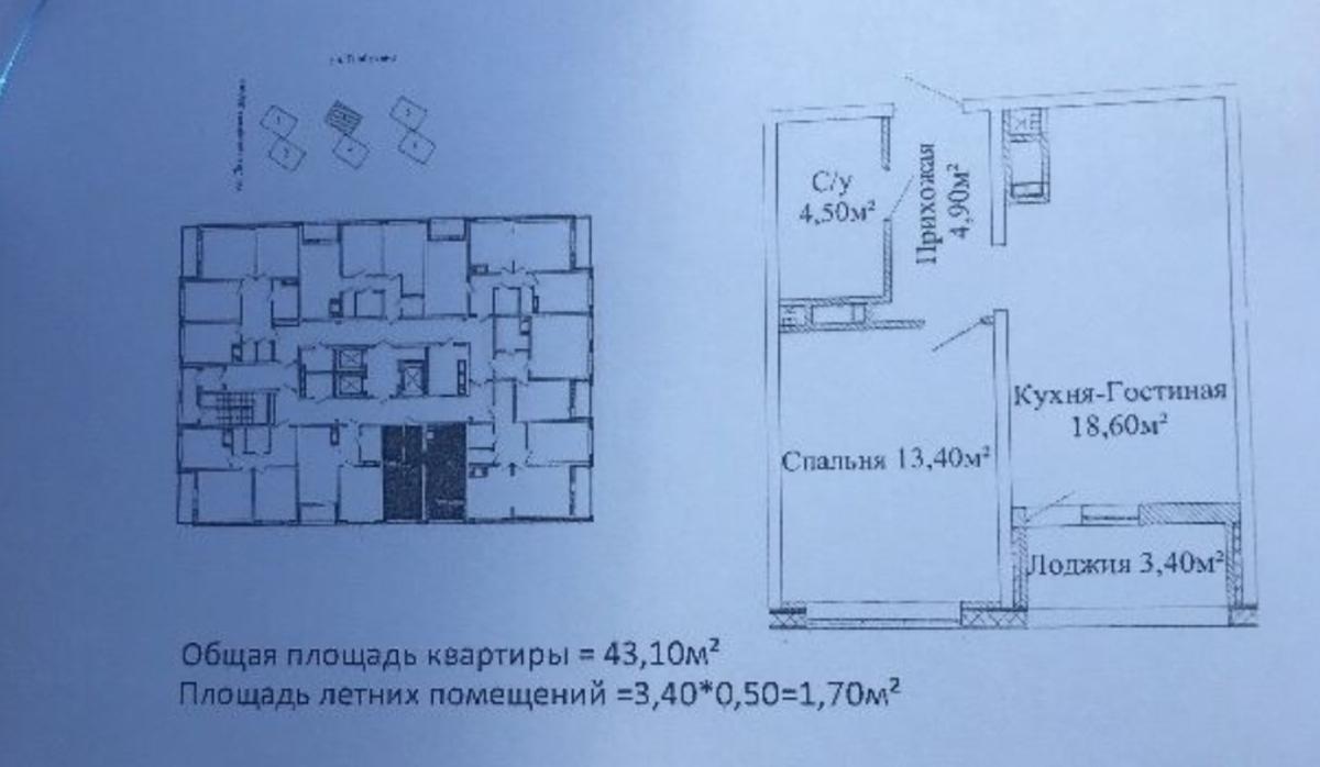 1 комнатная квартирира в ЖК Омега