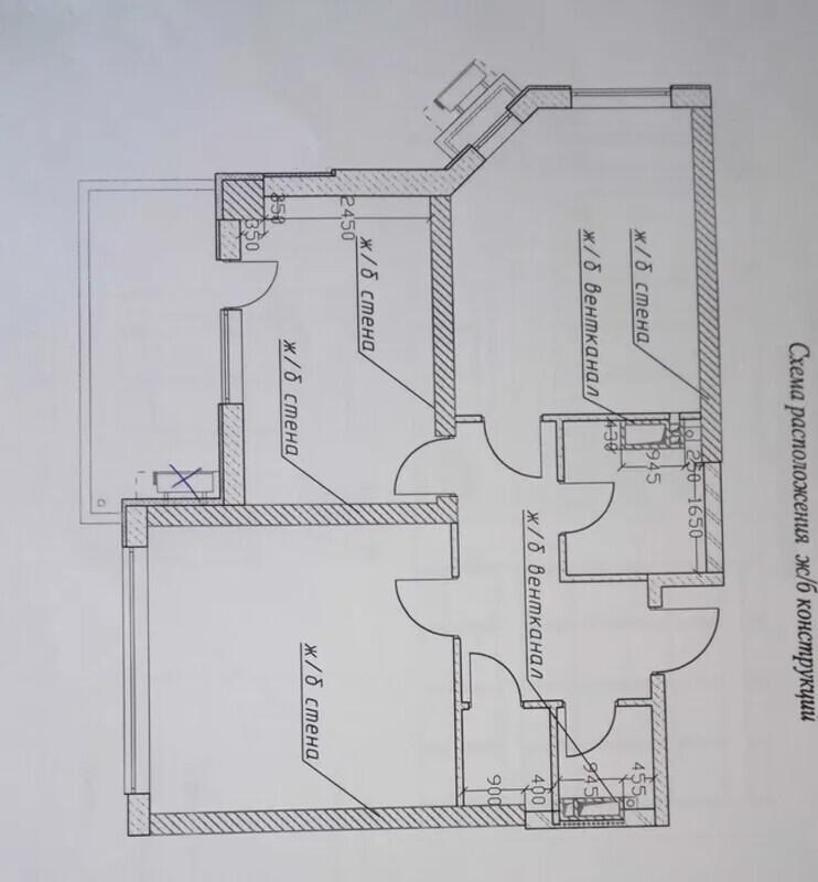 2-комнатная квартира в ЖК Элегия Парк Аркадия