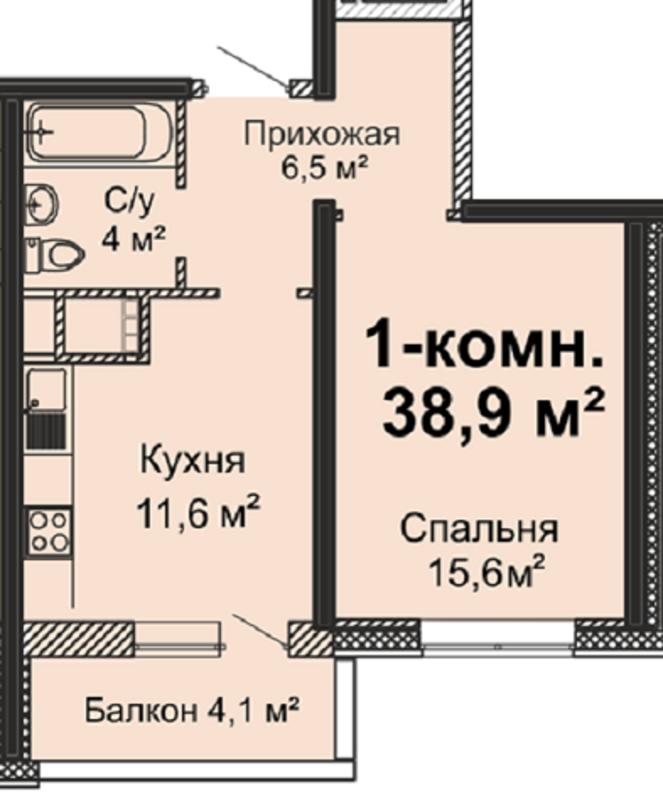 1 комнатная квартира в ЖК Скай Сити