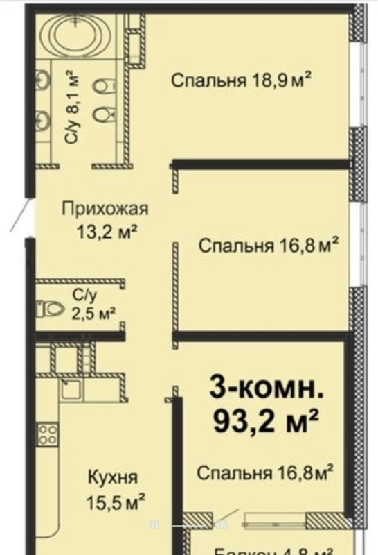 3-комнатная квартира в ЖК Скай Сити