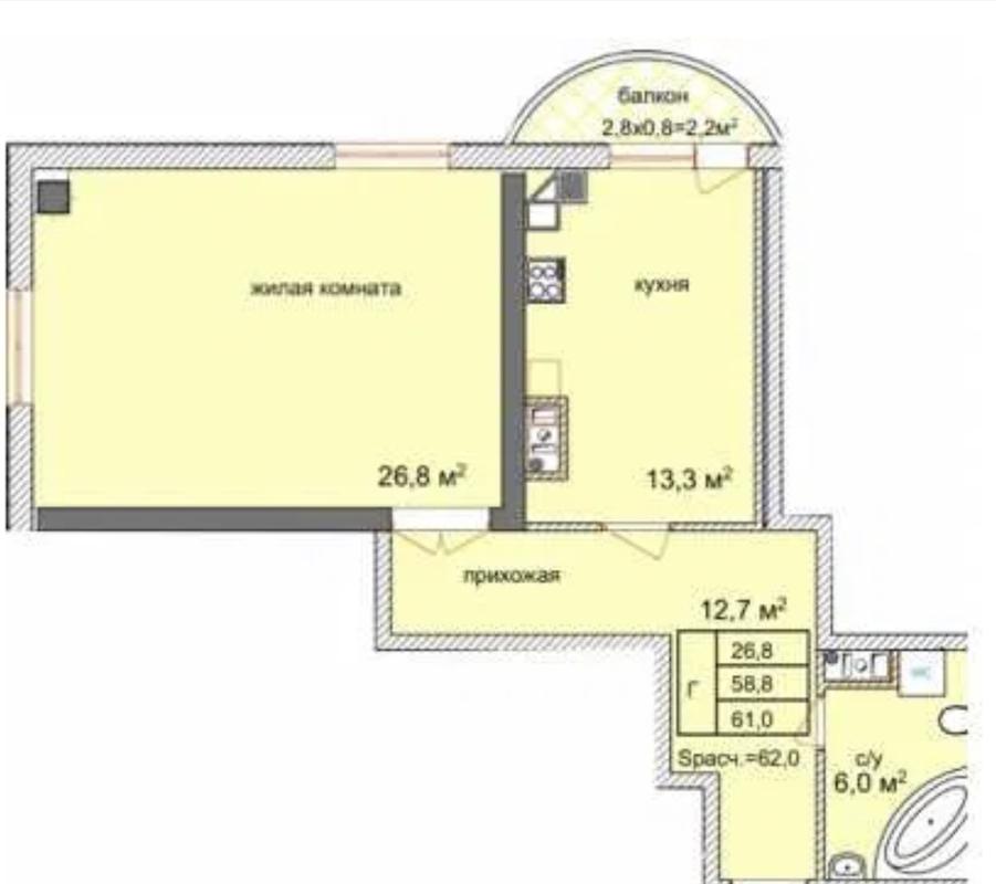 2 комнатная квартира в ЖК Аквамарин