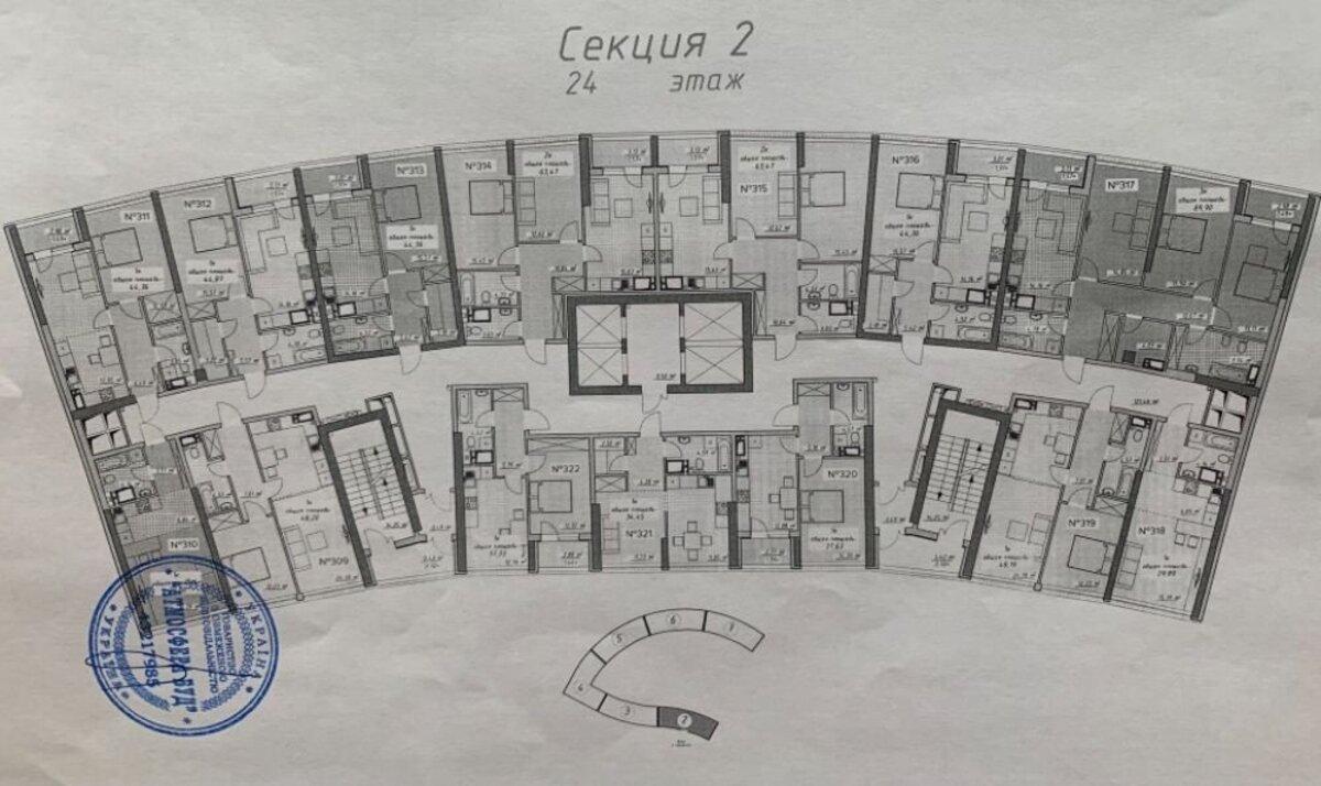3 комнатная квартира в ЖК Атмосфера с видом на море
