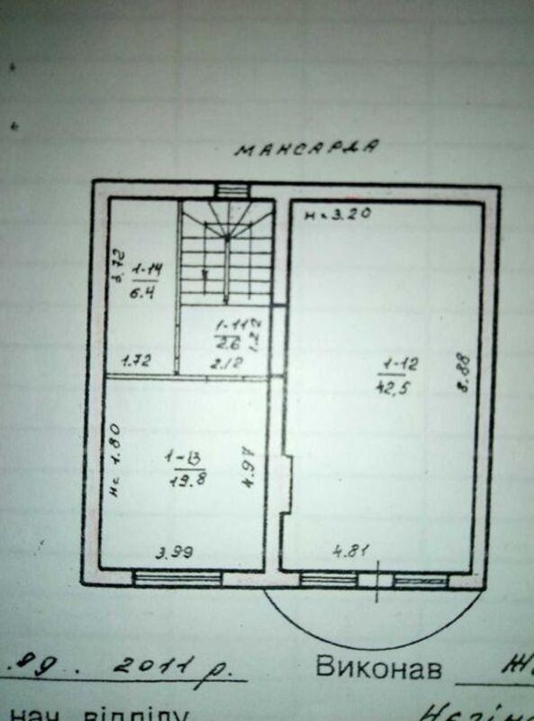 Трёхэтажный дом на 10 станции Большого Фонтана
