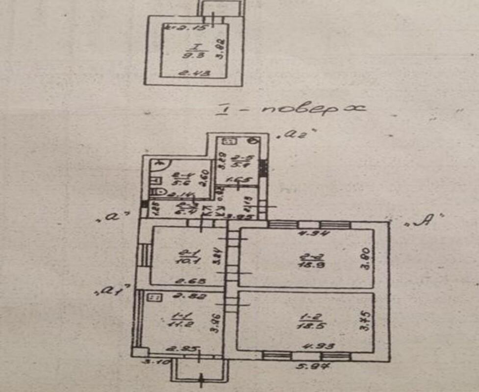 Дом находится на Люстдорфской дороге в 4-линии