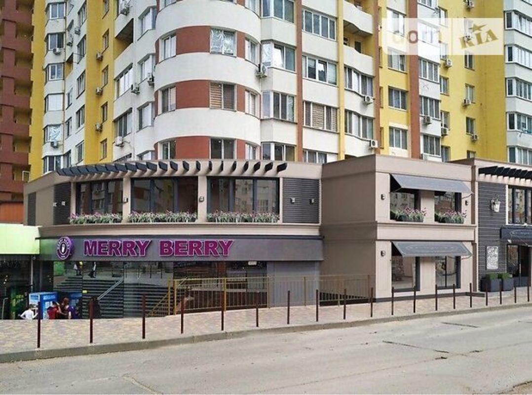 Помещение под ресторан в ЖК Радужный