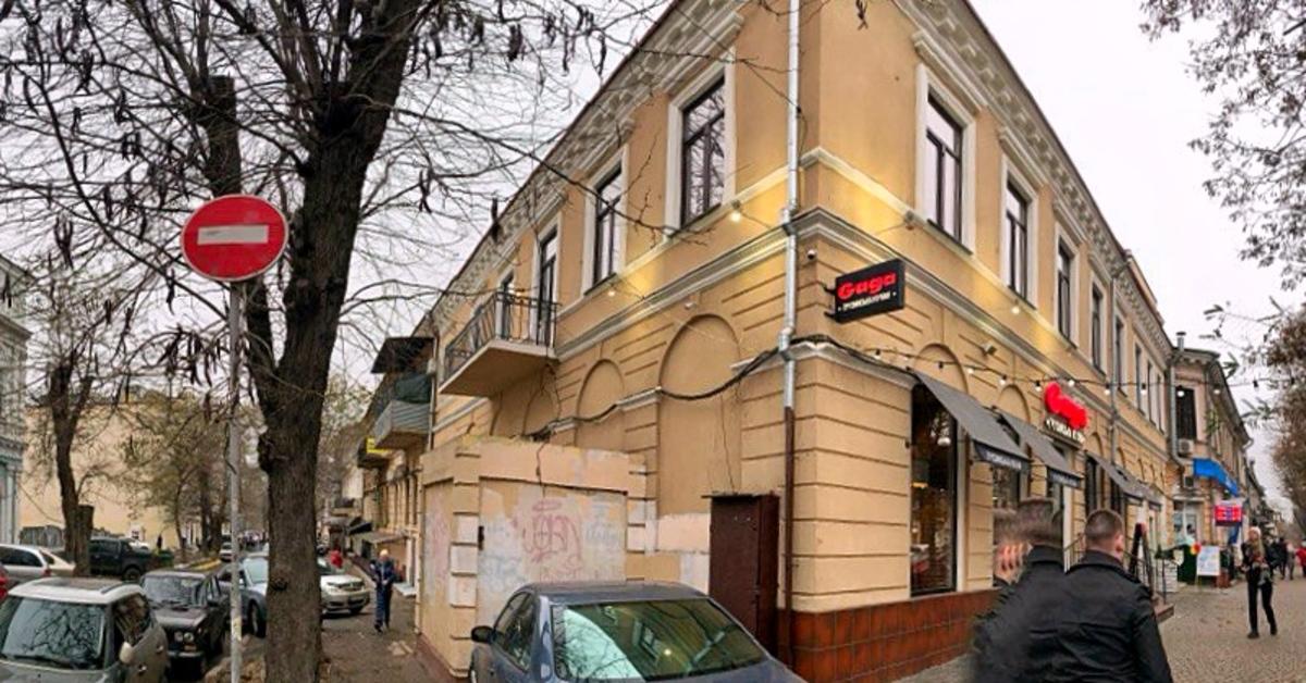 Подвальное помещение в центре Одессы, Красный переулок.
