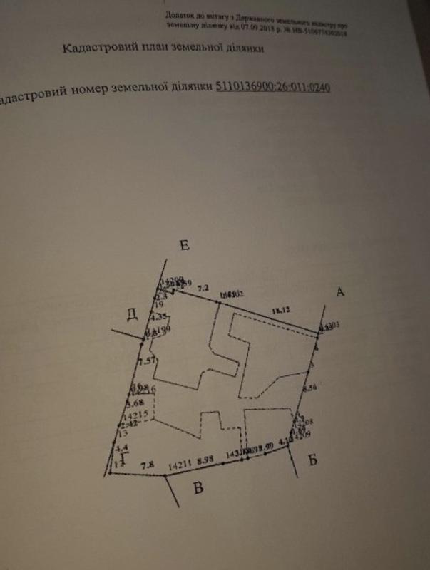 Участок правильной формы на Донского.
