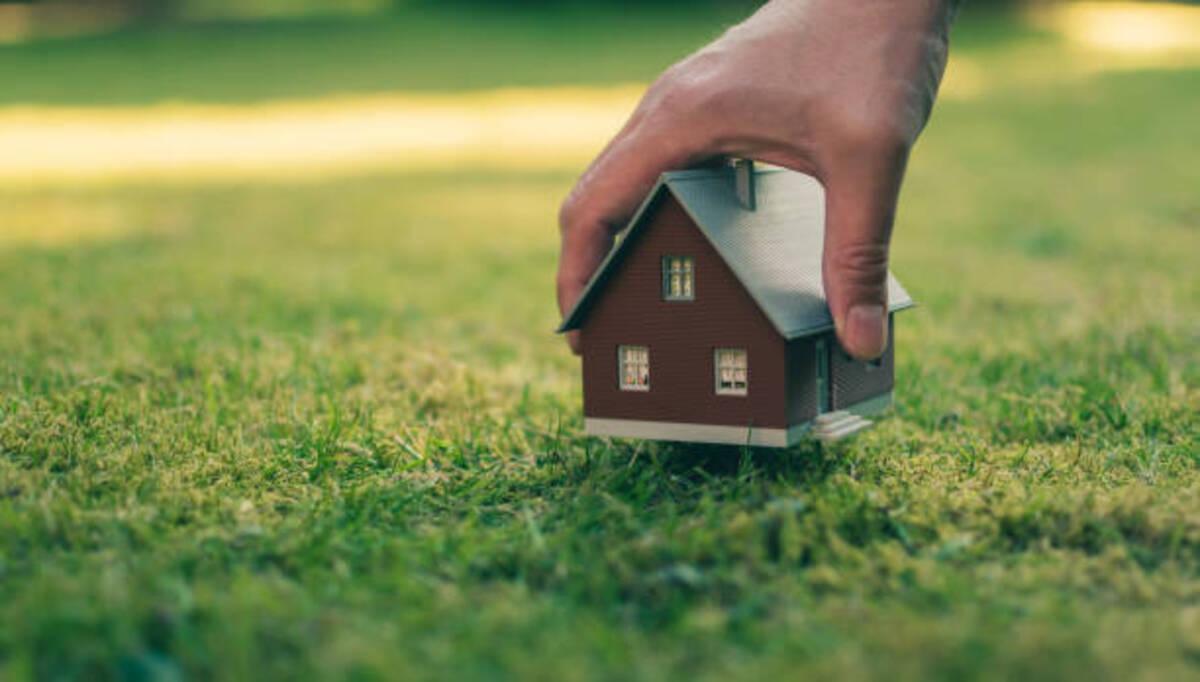 Земля под строительство жилого дома или коттеджей